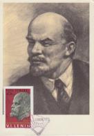 Carte  Maximum  1er  Jour    ROUMANIE    LENINE   1970 - Lenin