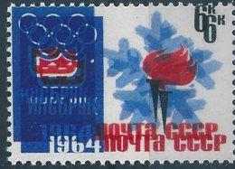 B4889 Russia USSR Winter Olympic 1964 Innsbruck ERROR - Winter 1964: Innsbruck