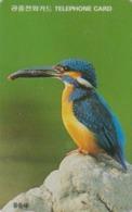 Télécarte COREE DU SUD- ANIMAL - OISEAU MARTIN PECHEUR & POISSON - KINGFISHER BIRD & FISH Phonecard - 4953 - Autres