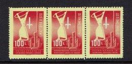 YUGOSLAVIA...1948...MNH...Trieste RARE Strip Of 3 Different Languages - 1945-1992 République Fédérative Populaire De Yougoslavie