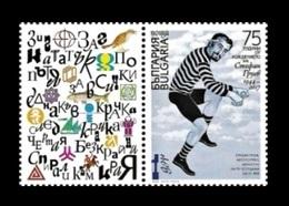 Bulgaria 2019 Mih. 5425 Graphic Artist Stefan Gruev MNH ** - Bulgaria