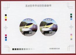 Korea 2008 SC #4791, Deluxe Proof, Eurostar Train, Locomotive - Trains