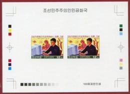 Korea 2008 SC #4796, Deluxe Proof, Compulsory Secondary Edication, Computer - Computers