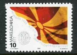 MACEDONIA 1996 5th Anniversary Of Independence MNH / **.  Michel 73 - Macedonia