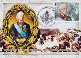 SOUVENIR Italian And Swiss Campaigns Commander Suvorov  2019 - 1992-.... Fédération