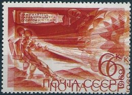 B5327 Russia USSR Extreme Sport Parachutting ERROR - Parachutting