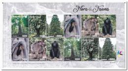 Indonesië 2018, Postfris MNH, Animals, Birds, Trees, Flora & Fauna - Indonésie