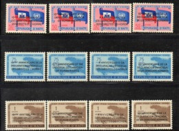 Y1638 - HAITI 1958 , Posta Aerea Serie Yvert N. 146/157  ***  MNH  (2380A)  Onu - Haiti