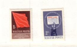 HONGRIE 1958 PARTI COMMUNISTE  Yvert: 786/87 NEUF MNH** - Nuovi
