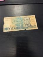 BRESIL  100000 Cem Mil Cruzeiros  En L état Sur Les Photos - Brazil