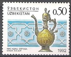 Uzbekistan 1992 Michel 6 Neuf ** Cote (2006) 0.50 Euro Art Théière En Laiton - Ouzbékistan