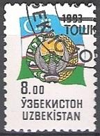 Uzbekistan 1993 Michel 30 O Cote (2006) 0.20 Euro Armoirie Et Drapeau Cachet Rond - Ouzbékistan