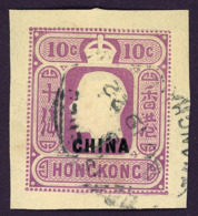 HONG KONG British Post Offices In China - CHINA OVERPRINT-1917- Georges V Postal Card? - Hinged - Covers & Documents