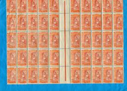 Cote Fse Des Somalis-2 Panneaux De 25 Timbres Attenants=50  N°103 5c Cent-   Neufs Sans Ch - Côte Française Des Somalis (1894-1967)