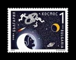 Bulgaria 2018 Mih. 5402 Space MNH ** - Nuevos