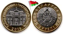 Belarus - 2 Roubles 2018 (Gomel Palace - 25,000 Ex.) - Belarus
