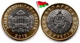 Belarus - 2 Roubles 2018 (Nesvizh Castle - 25,000 Ex.) - Belarus