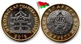 Belarus - 2 Roubles 2018 (Nicholas Church Mogilev - 25,000 Ex.) - Belarus