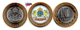Russie - 10 Roubles 2019 (Kostroma Oblast - UNC & Color - 2 Coins) - Russia