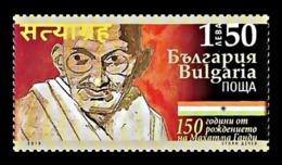 Bulgaria 2019 Mih. 5442 Mahatma Gandhi MNH ** - Ungebraucht