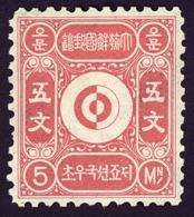 COREE KOREA Ying-Yang 1884 Sc.#1 NEW - MINT** - Korea (...-1945)