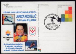 Croatia Zagreb 2003 / Olympic Games Salt Lake City 2002 / Great Day Of Croatian Sport / Janica Kostelic / Alpine Skiing - Winter 2002: Salt Lake City