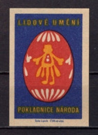 Tschechisches Zuendholzschachteletikett, Osterei (80251) - Zündholzschachteletiketten