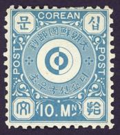 COREE KOREA Ying-Yang 1884 Sc.#2 NEW - MINT** - Korea (...-1945)