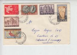 GRECIA  1961 -  Lettera Per La Germania - Grecia