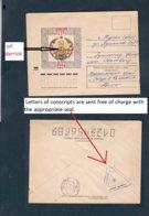 USSR.50 Years Of The Turkmen SSR. On The Emblem Of The Oil Rig. Gas. Oil, Gas, - Fabriken Und Industrien
