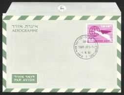 ISRAEL Aerogramme I£.35 Bird & Globe 1960 Tel Aviv Cancel! STK#X21278 - Airmail