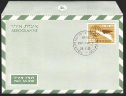 ISRAEL Aerogramme I£.30 Bird & Globe 1960 Tel Aviv Cancel! STK#X21279 - Airmail