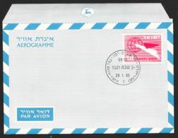 ISRAEL Aerogramme I£.18 Bird & Globe 1960 Tel Aviv Cancel! STK#X21280 - Airmail