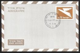 ISRAEL Aerogramme I£.25 Bird 1964 Tel Aviv Cancel! STK#X21281 - Airmail