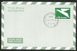 ISRAEL Aerogramme I£.35 Bird 1964 Tel Aviv Cancel! STK#X21282 - Airmail
