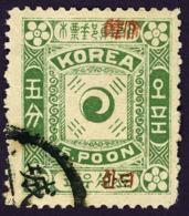 COREE KOREA Ying-Yang 1897 OVERPRINT Scott #10 Hinged Bright Color - Korea (...-1945)