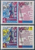 B5323 Russia USSR Economy Industry Metalurgy  Metalworking ERROR - Fabriken Und Industrien