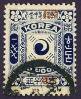 COREE KOREA Ying-Yang 1897 OVERPRINT Scott #11 Hinged Bright Color - Korea (...-1945)