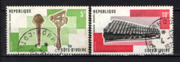 COSTA D'AVORIO - 1977 - FOLCLORE: STRUMENTI MUSICALI AFRICANI - USATI - Costa D'Avorio (1960-...)