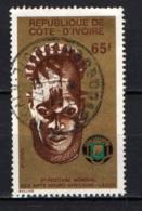 COSTA D'AVORIO - 1977 - FOLCLORE: MASCHERA ETNICA AFRICANA - USATO - Costa D'Avorio (1960-...)