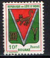 COSTA D'AVORIO - 1969 - STEMMA  DI BOUAKE - USATO - Costa D'Avorio (1960-...)