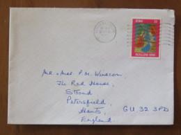 Ireland 1996 Cover Cloich Na Coillte To England - Chrismas - Annunciation - 1949-... République D'Irlande
