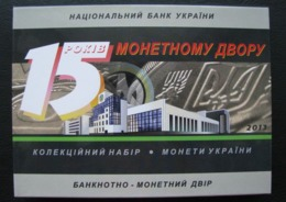 Ukraine  Coins Set Coins For Circulation 2013 15 Years Of The Mint Of The NBU Of Ukraine - Ukraine