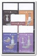 Oman 2019, Postfris MNH, Omani Khanjar - Oman