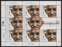 Bosnia Serbia 2019 150 Years Birth Of Mahatma Gandhi Famous People India Mini Sheet MNH - Bosnien-Herzegowina