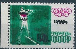 B5137 Russia USSR 1964 Winter Olympic Innsbruck Sport ERROR - Winter 1964: Innsbruck