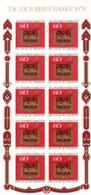 RFA 1979 Journée Du Timbre Feuillet De 10 Yvert 869 NEUF** MNH Cote : 20 Euros - [7] République Fédérale