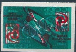 B5136 Russia USSR Olympic Tokyo 1964 Sport  Canoe Individual Imperf ERROR - Sommer 1964: Tokio