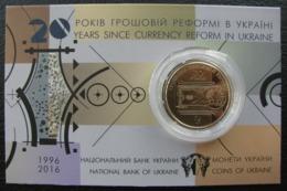 Ukraine Coin 1 Hryvnia 2016 2016 20 Years Since Currency Reform In Ukraine - Ukraine