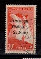 Cameroun - YV 216 Oblitere , Surcharge 27.8.40 , Rare - Camerun (1915-1959)